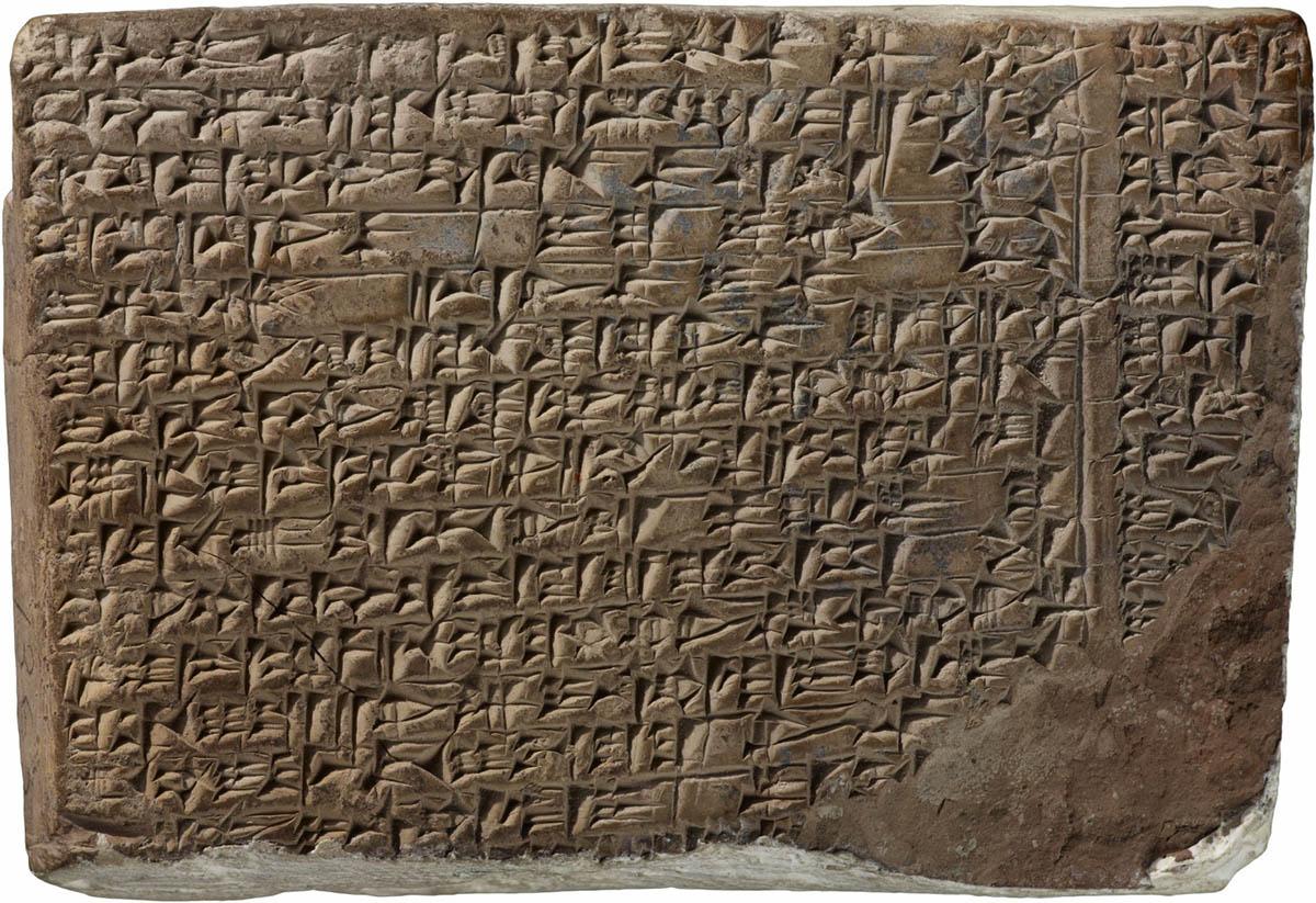 Ancient mesopotamia writing